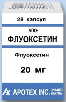 пропентофиллин инструкция - фото 5
