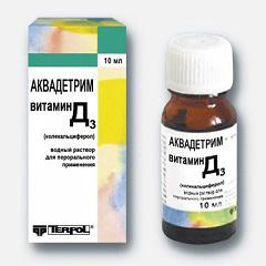 Аквадетрим (витамин D3, т.е. колекальциферол)