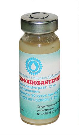 vaginalnie-probiotiki-soderzhashie-laktobakterii