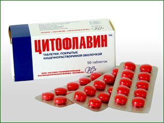 цитофлавин инструкция по применению для детей таблетки