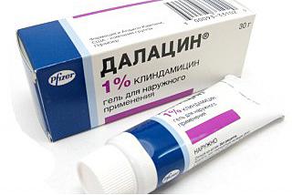 клиндамицин б пролонг инструкция - фото 11