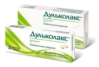 препараты содержащие коэнзим q10 список