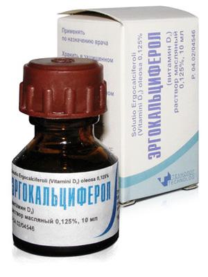 Витамин д2 инструкция по применению