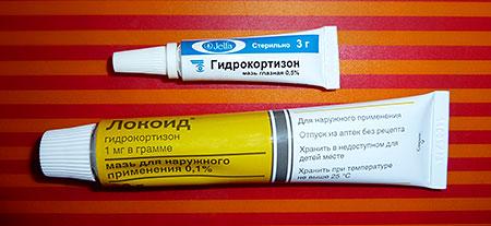 Кремы и мази содержащие кортикостероиды какие ефективные стероиды