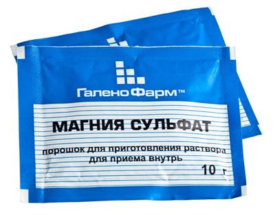 препарат магния сульфат инструкция по применению