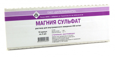 препарат магния сульфат инструкция по применению - фото 4