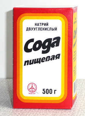 Пищевая сода (натрия гидрокарбонат)