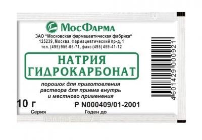 Натрия гиброкарбонат. Порошок для приготовления раствора для приёма внутрь и местного применения
