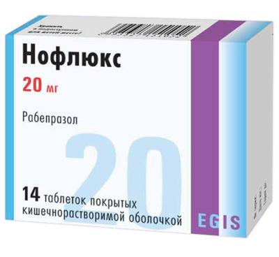 двойная (омепразол 40 мг).