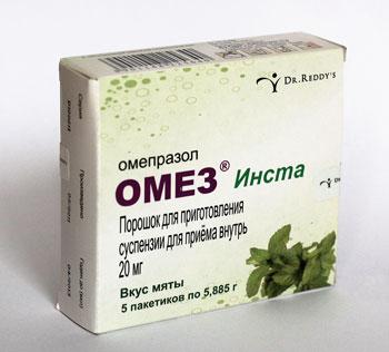 Омез Инста разрешенное в России лекарство, содержащее омепразол и гидрокарбонат натрия