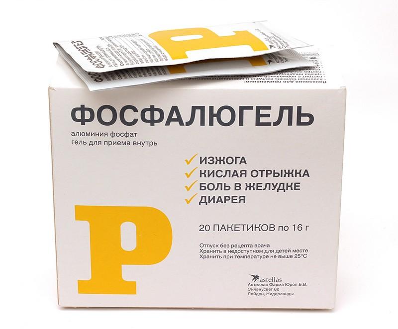 лекарственные средства от паразитов для человека
