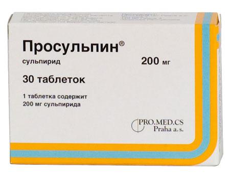 пропентофиллин инструкция - фото 6