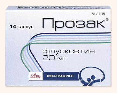 прозак флуоксетин инструкция - фото 3