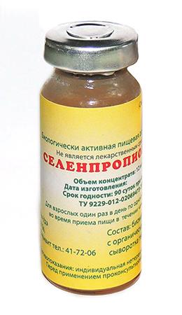 Селенпропионикс инструкция по применению