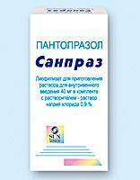 Лиофилизат для приготовления раствора пантопразола для внутривенного введения