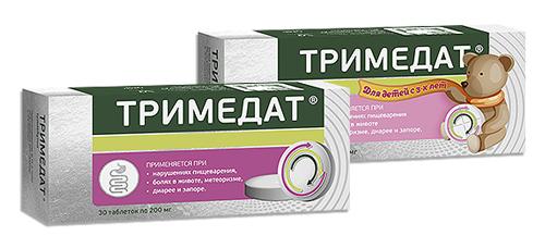 Тримедат (тримебутин)