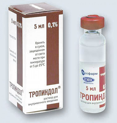 Тропиндол (трописетрон)