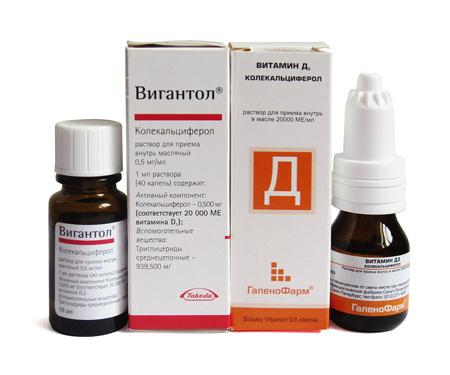 Два разных препарата колекальциферола (витамина D3) - Вигантол и Витамин Д3