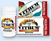 Одна таблетка Витрума содержит магния оксид (в пересчете на магний - 100 мг)