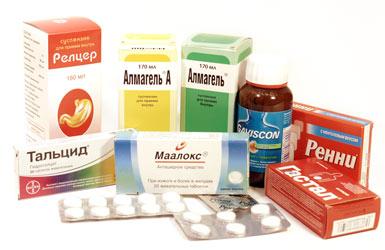 Антациды и альгинаты используются при лечении заболеваний ЖКТ