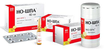 но шпа - лекарство с действующим веществом дротаверин