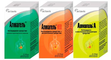 http://www.gastroscan.ru/handbook/images02/almagel-new-01.jpg