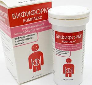 пробиотик комплекс инструкция - фото 8