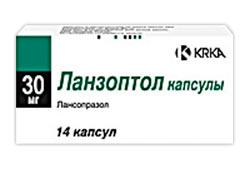 Lansoprazole инструкция по применению - фото 9