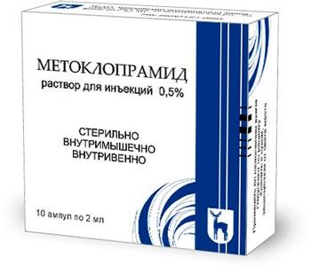 метоклопрамид инструкция по применению для детей - фото 2