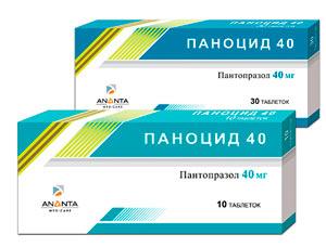 Pantoloc 40 mg инструкция