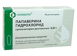 Суппозитарии папаверина гидрохлорида производства Нижфарма
