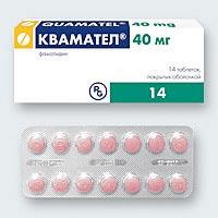 Н2-блокатор Квамател (фамотидин)