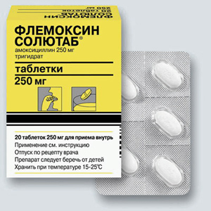 флемоксин солютаб