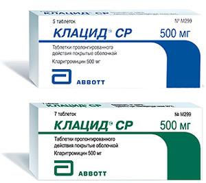 прием антибиотиков в 3 триместре при беременности