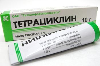 Tetracycline инструкция по применению