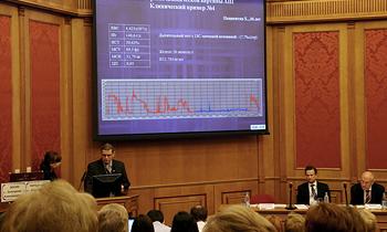 Конференция Желудок-2014