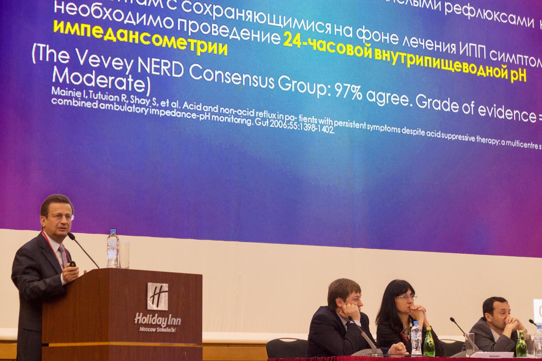 Автор приведённого доклада о рефракторной ГЭРБ профессор А.С. Трухманов