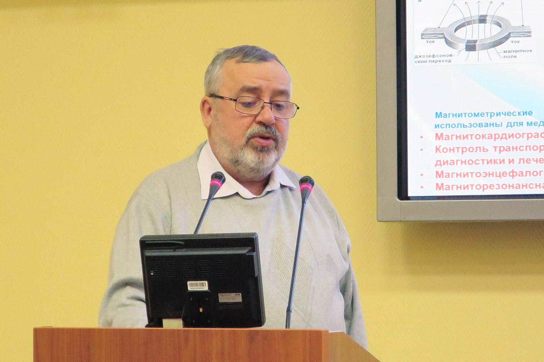 Регистрация медицинских изделий в России