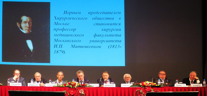 Х всероссийский конгресс диетологов и нутрициологов