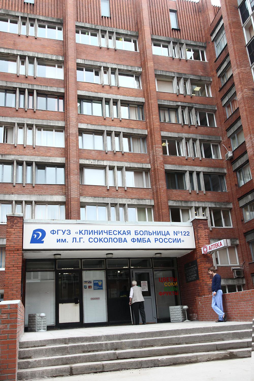Тимошенко светлана николаевна врач гинеколог