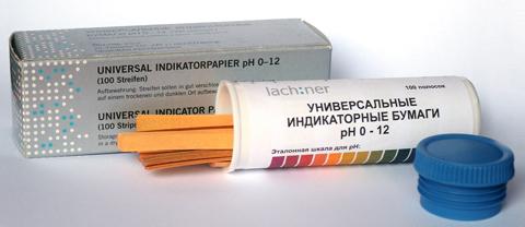 Универсальная Индикаторная Бумага Рн 0-12 Инструкция img-1