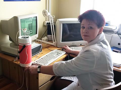 Отзывы фрау клиник петрозаводск официальный сайт